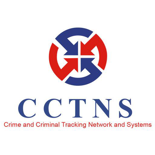 CCTNS : Introduction, application and recent upgrades