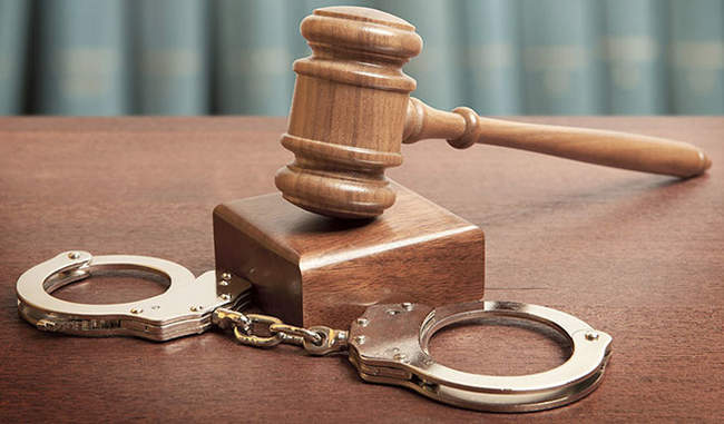Legal provisions relating to Arrest